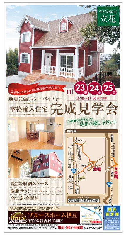 1123yoshimura.jpg