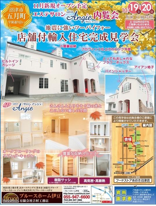 251019yoshimura.jpg