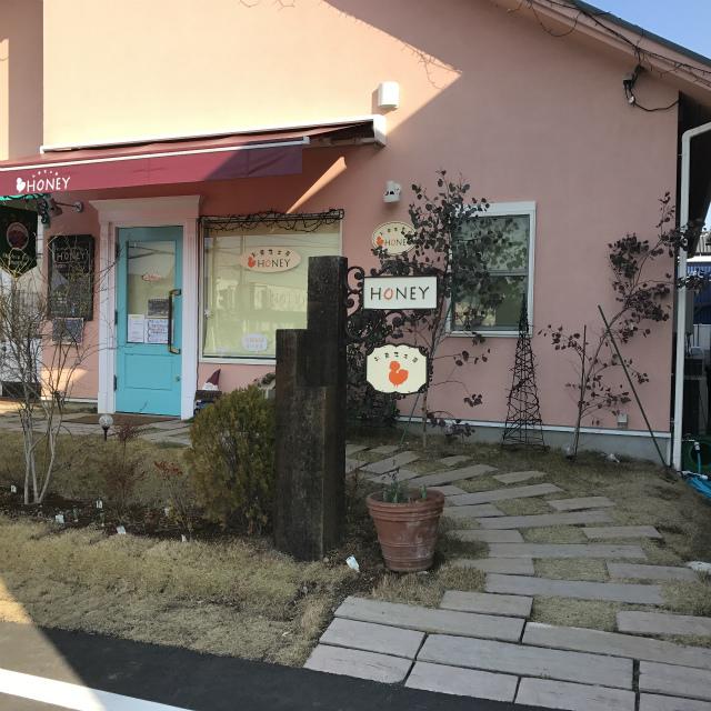 塗り壁のお家(プロヴァンス) HONEY(ハニー) キッチン.カフェ (グランパー)